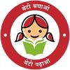 Beti Bachao Beti Padhao Website